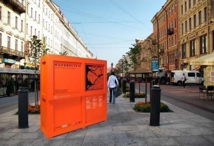 Анонс арт-лета в Петербурге (часть вторая): Манифеста и Неделя искусств
