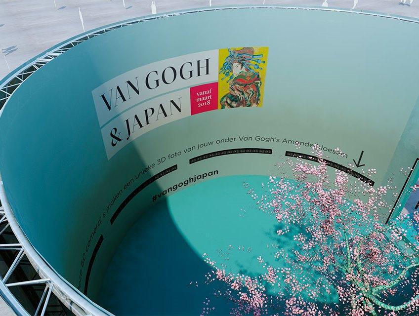 «Цветущий миндаль» Ван Гога воссоздан в 3D в Амстердаме