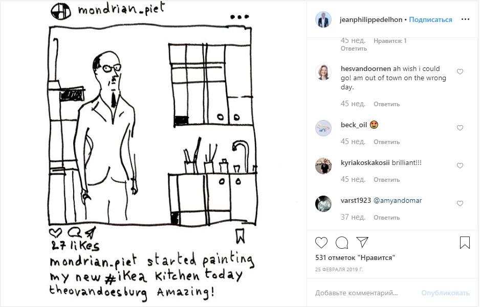 Скриншоты страниц Жана-Филиппа Деломма вInstagram