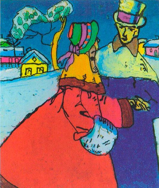Nina Kandinsky. A Stroll. Based on a drawing by Wassily Kandinsky. 1917
