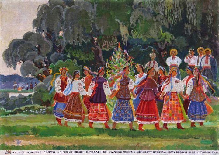 Юбилей Ивана Гончара отмечают выставкой творческого наследия художника
