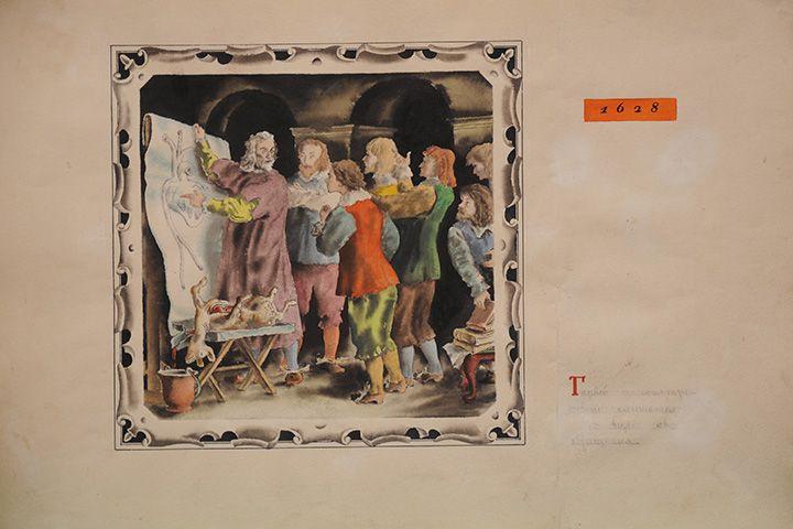 В гостях у сказки: мир детства глазами иллюстраторов от Конашевича до Булатова и Пивоварова