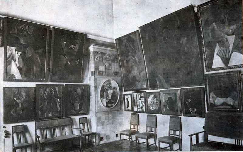 Зал Пикассо. 1913