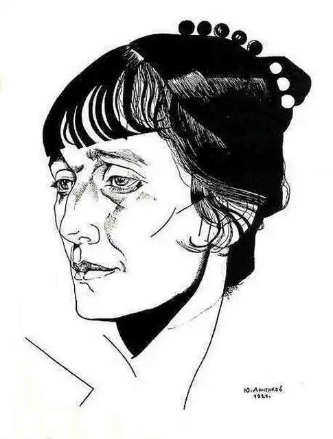 Юрий Анненков. Портрет Анны Ахматовой. 1921