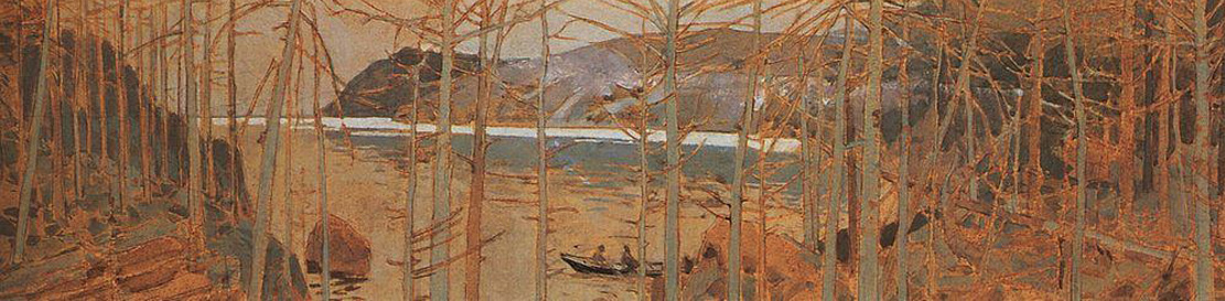 Konstantin Korovin. Taiga near Baikal. Decorative panel for the 1900 World Exhibition in Paris. Stat