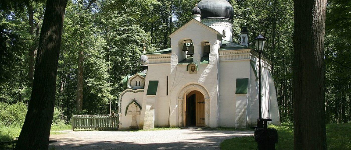 Church of the Saviour Not Made by Hands. Western façade Designed by V. M. Vasnetsov and V. D. Poleno