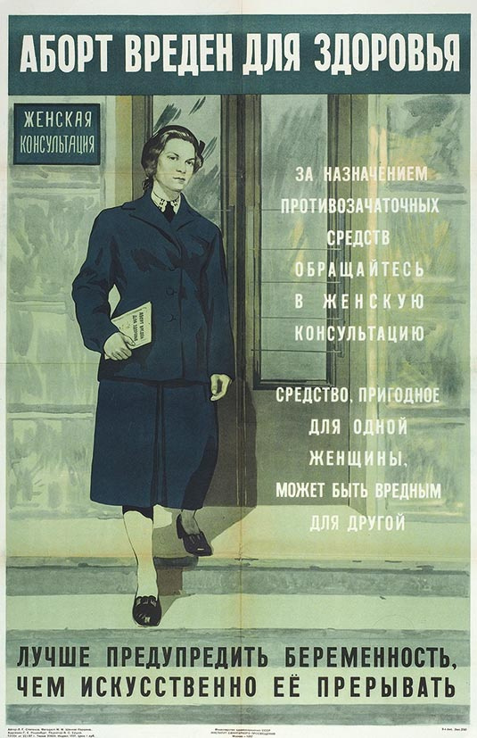 Motherhood and childhood in the Soviet poster
