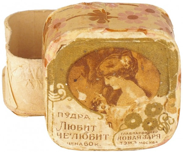 Advertising cosmetics and perfumes in the USSR