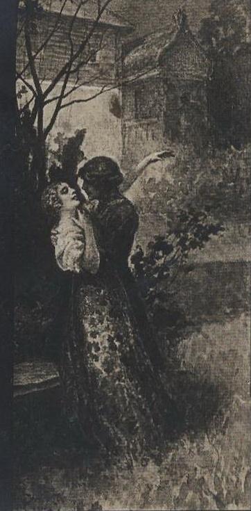 Сергей Сергеевич Соломко. Свидание