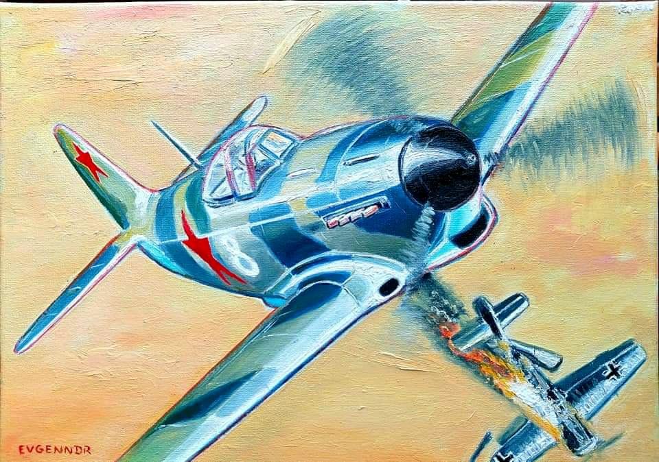 "Aviation Art. ""Лидер"""