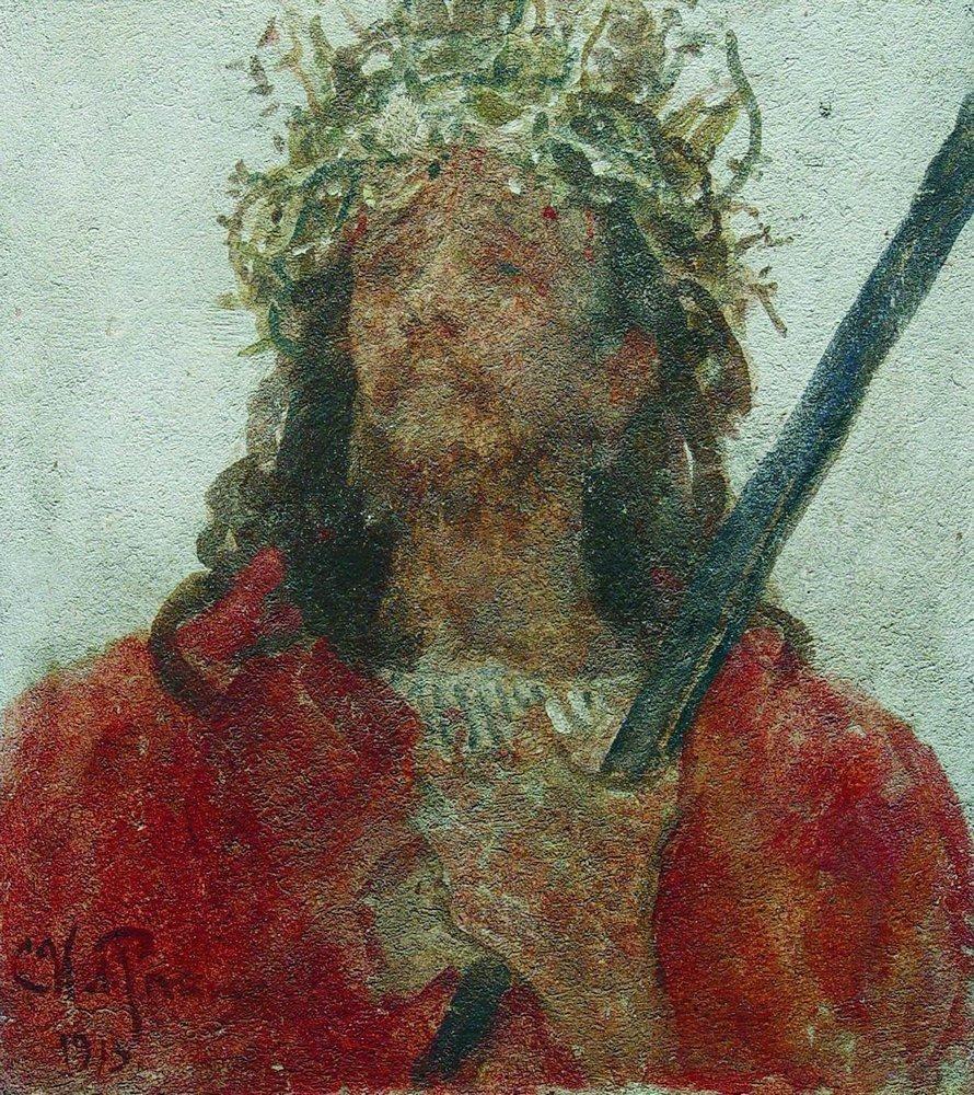 Илья Ефимович Репин. Иисус в терновом венце