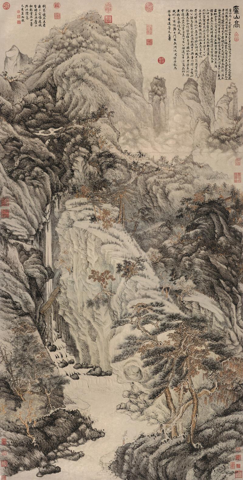 Shen Zhou. Untitled