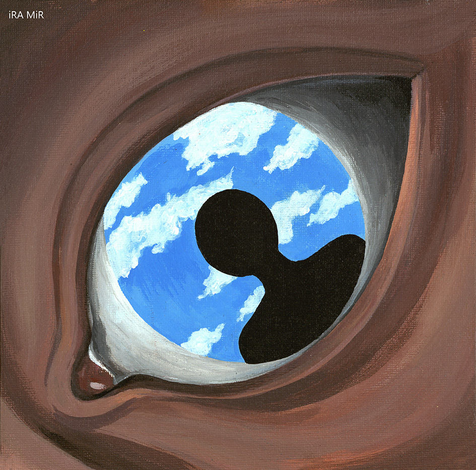 Ira World. Self reflexion