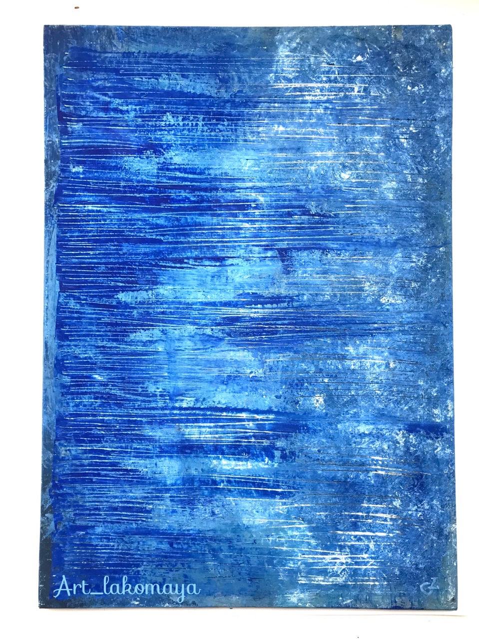 Olga Lakomaya. Abstraction