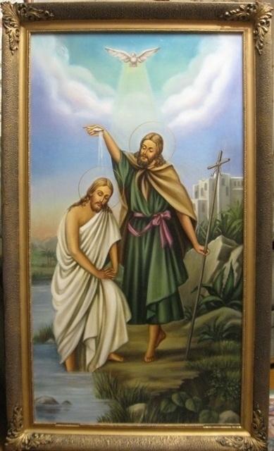 Ядвига Сенько. Крещение Иисуса Христа