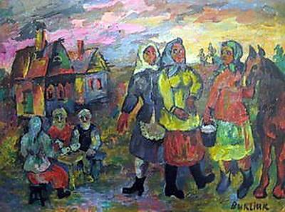 Давид Давидович Бурлюк. Деревня на Слобожанщине