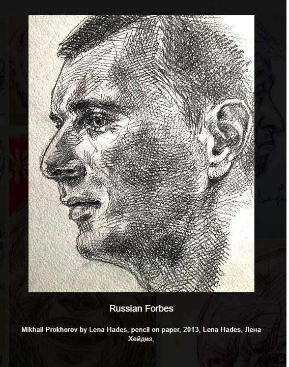 Lena Alekseevna Heydiz. Portrait of Mikhail Prokhorov