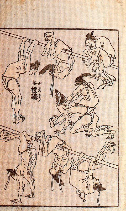 Кацусика Хокусай. Манга