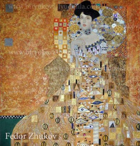 Fedor Ivanovich Zhukov. Portrait of Adele Bloch-Bauer I (based on the painting by G. Klimt)