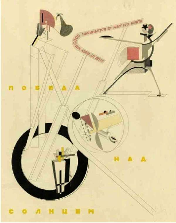 """El Lissitzky. The title page of the album """"victory over the sun"""""""