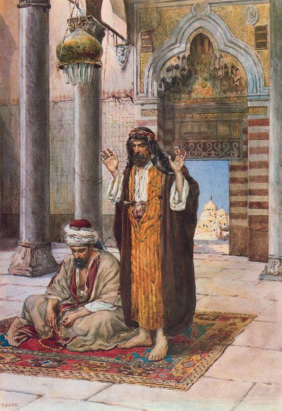 Видение востока. Молитва