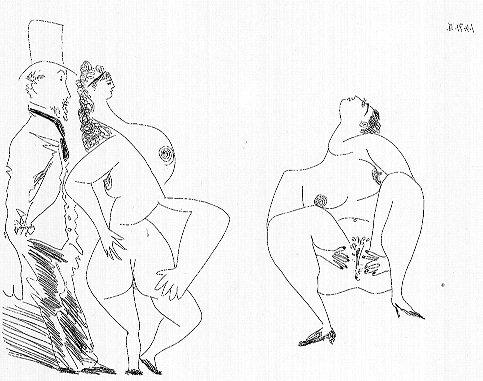 Пабло Пикассо. Серия 156. Без названия