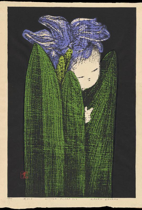 Каору Кавано. Спокойствие