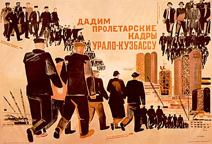 Александр Александрович Дейнека. Пролетариат