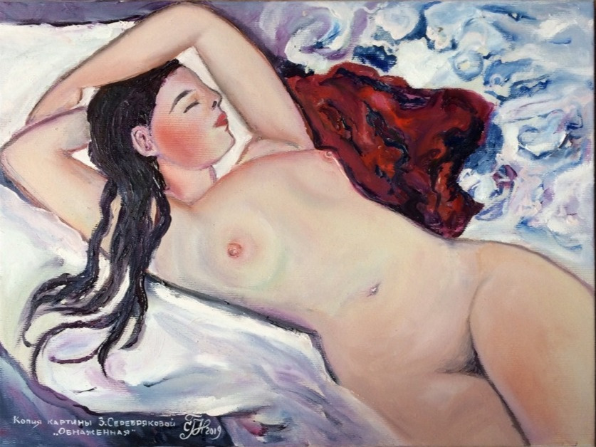 Galina Nikolaevna Silina. Copy from the picture of Z. Serebryakova ,, Nude ,.