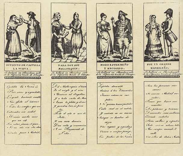 Доминго Эструч. Пары в народных костюмах различных областей Испании