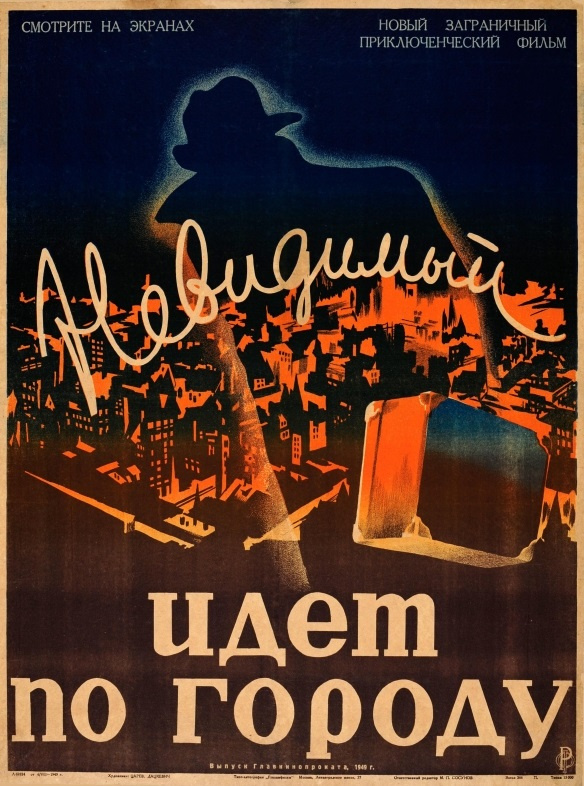 Valentin Georgievich Tsaryov. Goes invisible in the city : Look at the screens new foreign adventure