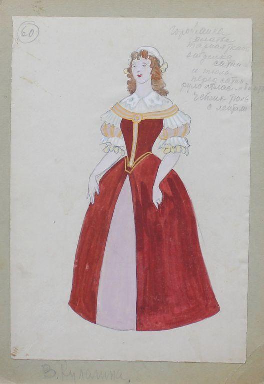 Valentina Nikiforovna Kulagina-Klutsis. Theatrical dress. Townswoman