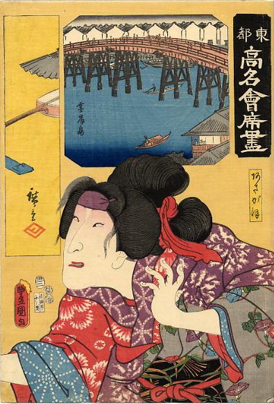 Хиросигэ Кунисада. Женщина