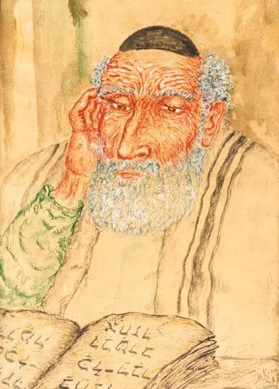 """Нина Осиповна Коган. Еврей на молитве (""""Соломон"""")"""
