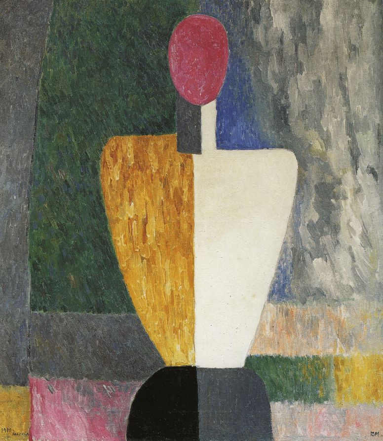 Kazimir Malevich. Torso (Figure with pink face)