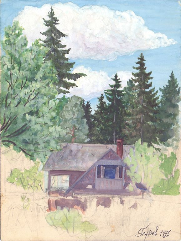 Vladimir Fedorovich Gurov. Landscape with a house