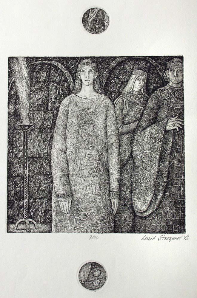 Leonid Valeryevich Stroganov. Three sisters
