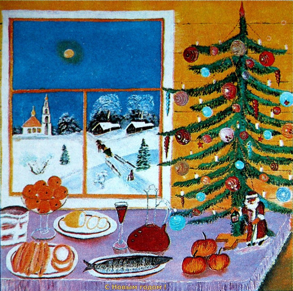 Vasily Vasilyevich Grigoryev. Christmas still life