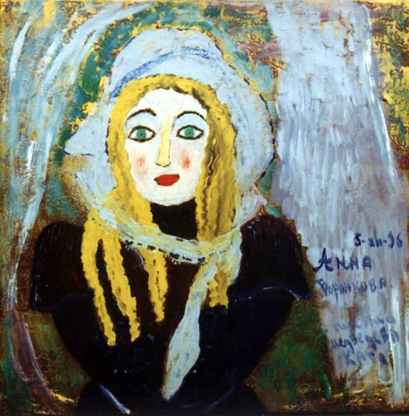 Ekaterina Ivanovna Medvedev. Portrait of Anna Voronkova