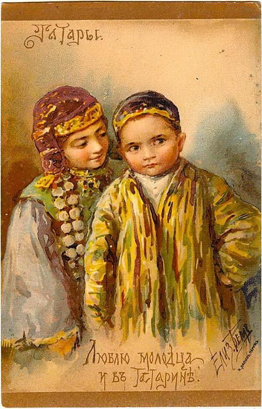 Елизавета Меркурьевна Бём (Эндаурова). Люблю молодца и в татарине!