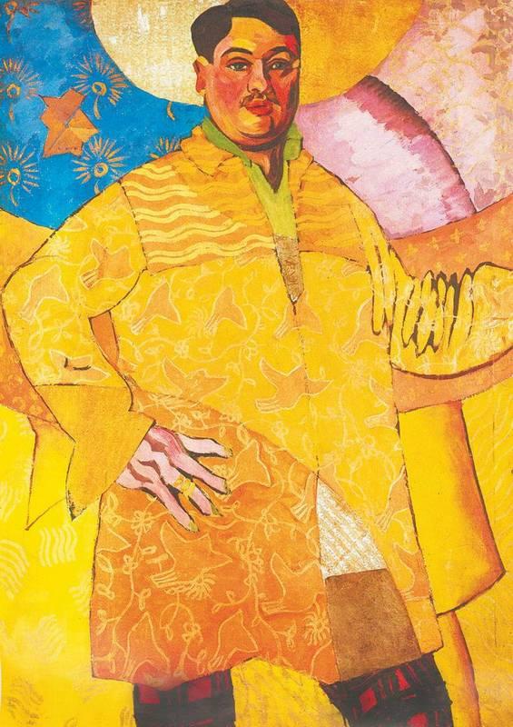 "Aristarkh Vasilyevich Lentulov. Self portrait ""a Great artist"" (Le Grand Peintre)"