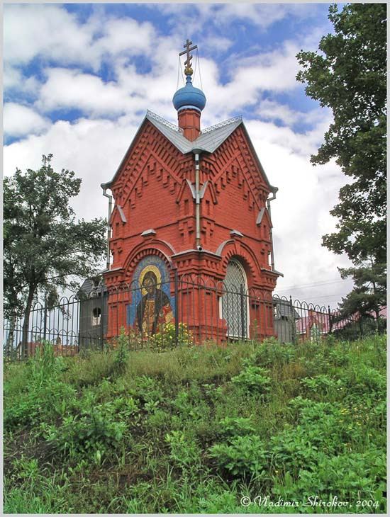 "Александр Сергеевич Кривонос. Mosaic. ""Chapel in the name of the Holy Blessed Prince Alexander Nevsky in Kolomyagi"""
