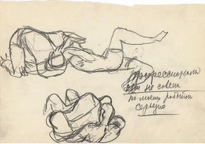 Александр Александрович Дейнека. Профессионалы