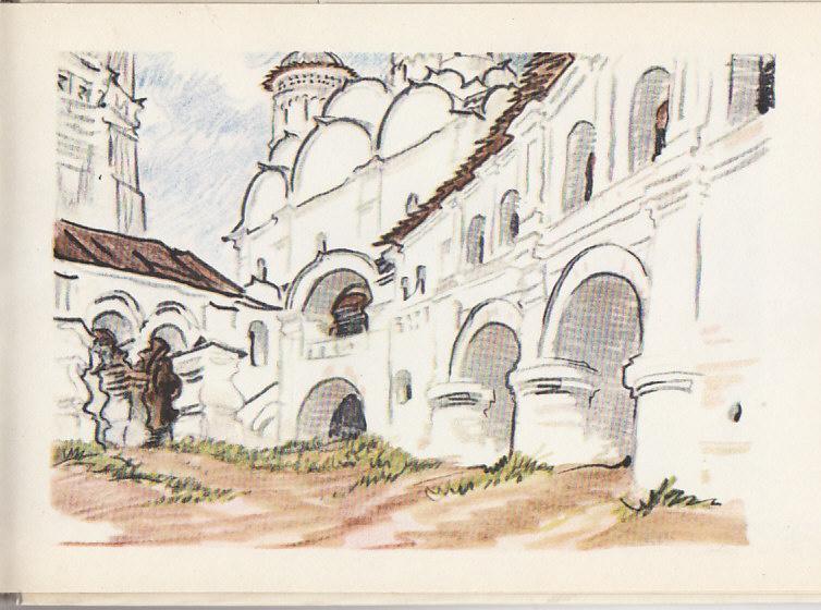Emmanuel Bentsionovich Bernstein. Savior-Priluchky monastery. Cathedral