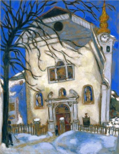 Марк Захарович Шагал. Заснеженная церковь