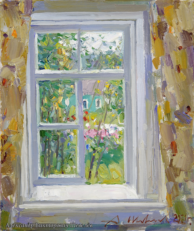 Alexander Shevelyov. Окно в сад. Холст, масло 22,2 х 26 см. 2021