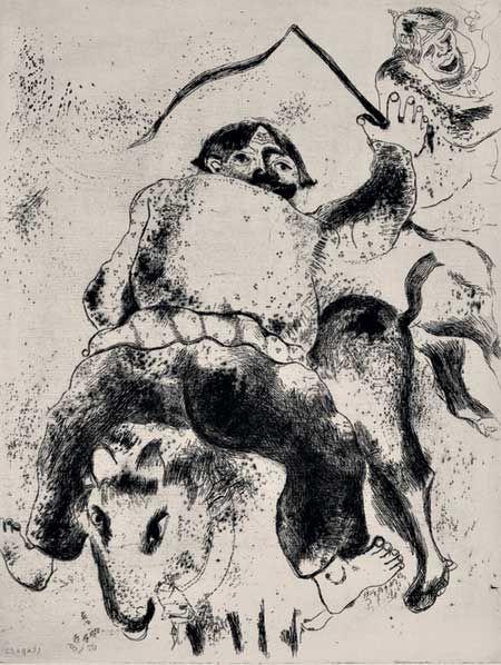 Марк Захарович Шагал. Иллюстрация к «Мертвым душам». Дядя Митяй и дядя Миняй