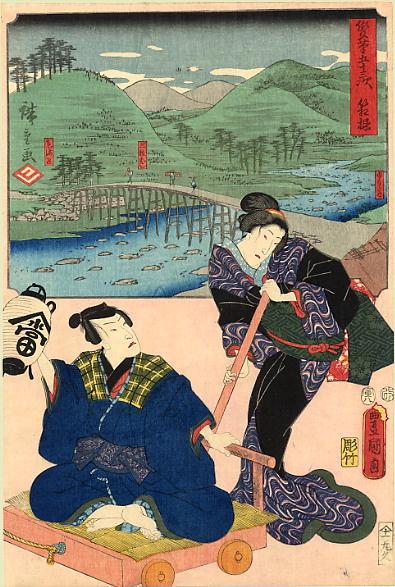 Хиросигэ Кунисада. Ваза