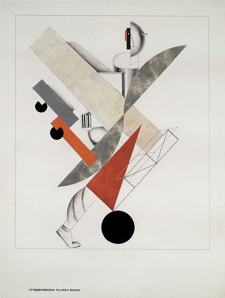 """El Lissitzky. The traveler through all centuries. Figurina. Sketch for a project for the Opera """"victory over the sun"""""""