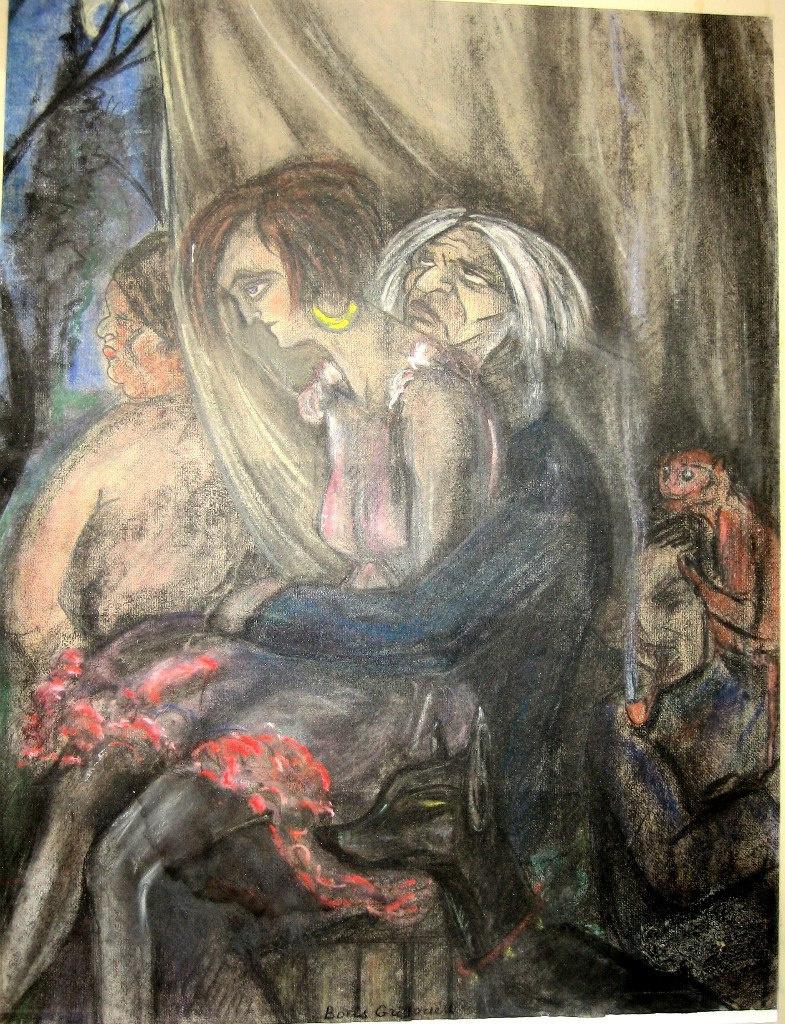 Борис Дмитриевич Григорьев. «Частый гость»  1915